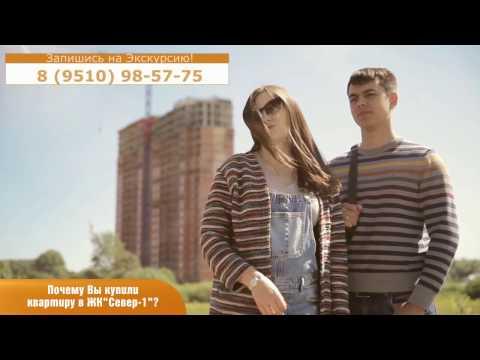 Купить 2 комнатную квартиру в Ульяновске от 1 300 000 рублей ЖК Север-1| УЦГС |Алексей Абрамов |