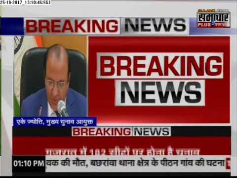 Live News Today: Humara Uttar Pradesh latest Breaking News in Hindi   25 Oct