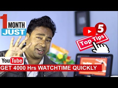 How to get 4000 hours Watch time & 1000 subscribers Quickly on Youtube Channel ! Best Genuine Tips