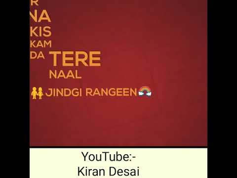 Tere Ton Bagair Jina  Kis Kaam Daa     Latest Status Video Punjabi   Heart Touching Punjabi Song
