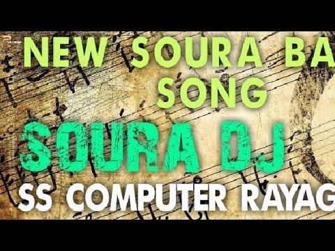 Soura Bhajan New 2020 Dance Dj Computer