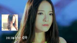 【HD】胡靈KiKi-《待續...》EP(第二版發行CF) [Official CF]官方版