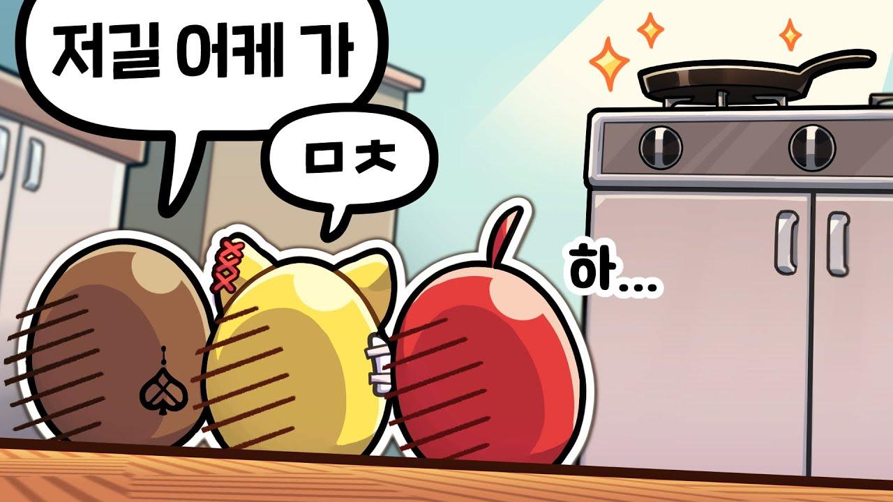 이 게임 만든 새X 나와 (Feat. 바하, 최홍자)