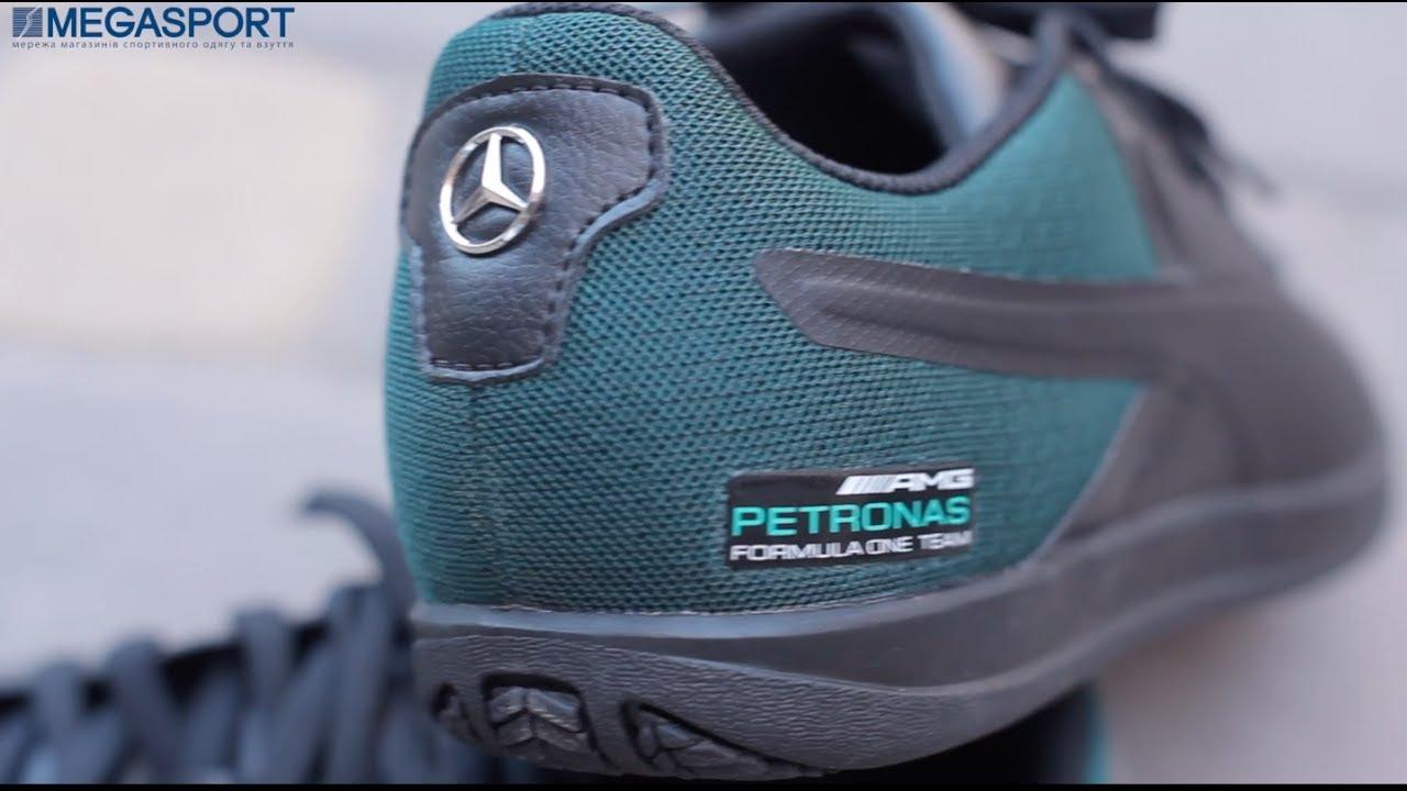 Большой выбор мужских кроссовок puma ▷ в интернет магазине taf по низким ценам ☎ 8 (499) 281 80 15.