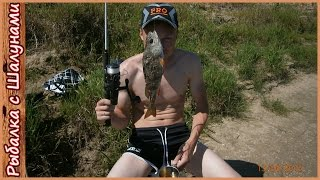 Ловля на балду летом. Куча рыбы на балду!!!