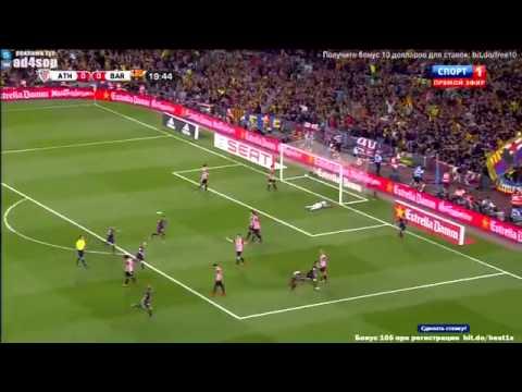 Leo Messi has just scored this incredible solo goal! ~  Barcelona vs Atl.Bilbao 1-0 ~  30-05-2015 HD