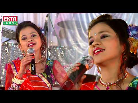 2017 Non Stop Garba || Ha Moj Ha || SHITAL THAKOR || Full HD Video || EKTA SOUND
