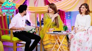Beautician Number 1 | Ek Nayee Subah With Farah  | 8 May 2018 | Aplus