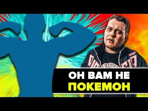 Руки Базуки на ринге // Хованский злится на Павера и Tenderlybae