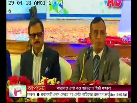 Bangladesh Open Golf logo unveiled News on Channel 9