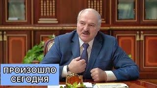 Лукашенко про ВОЕННУЮ ГРУППИРОВКУ с Россией! #Shorts
