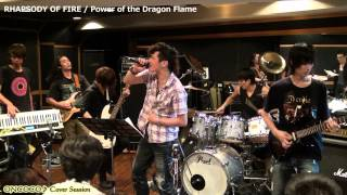 2012年08月4日に開催された第二回メロスピカヴァーセッション「Power of...