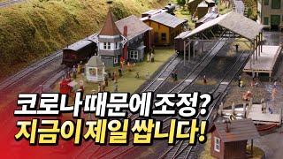 2020년 하반기 부동산 시장 및 서울 아파트 전망(갭…