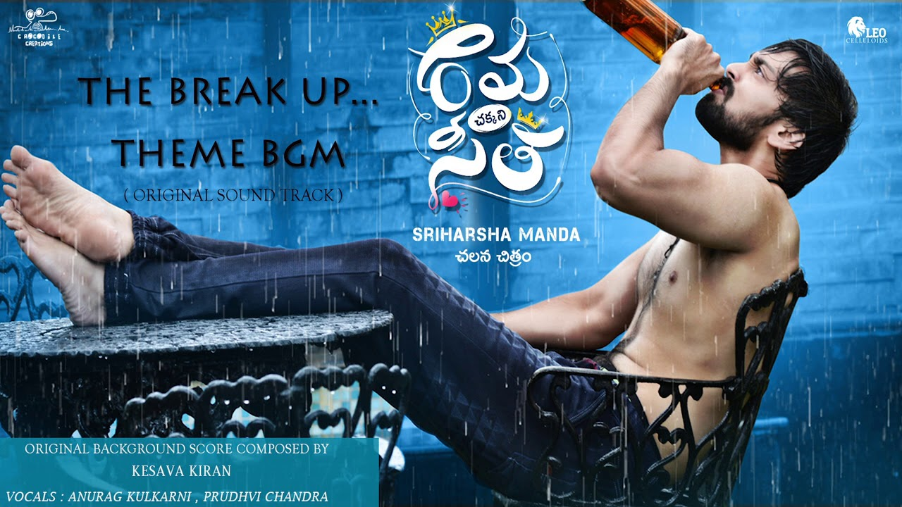 The Break Up II Rama Chakkani Seetha II OST II Kesava Kiran II Sriharsha Manda