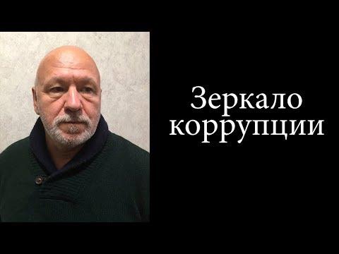 Ногинск. Зеркало коррупции - Черноголовский пруд