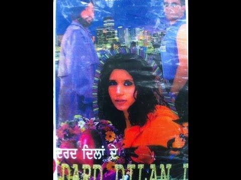 Dard Dilan De - Punjabi Video - Calgary, AB, Canada