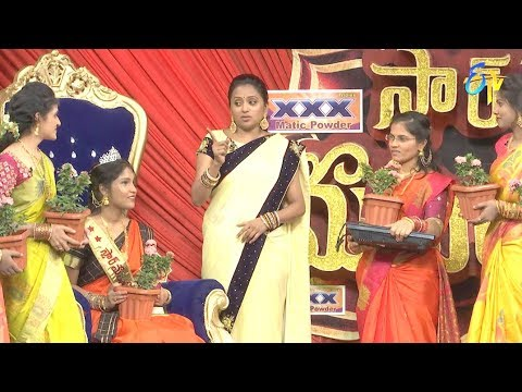 Star Mahila | 5th June 2018 | Full Episode | ETV Telugu