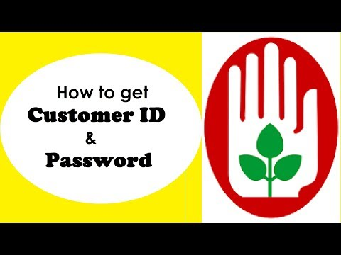 How to get Customer ID and Password for PLI/RPLI online access?