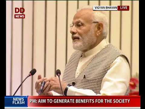 PM Modi addresses central public sector enterprises conclave
