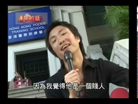 狼牙 志叔鄭中基 龜仙人小明 | Doovi