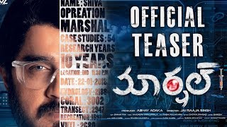 Marshal Movie Official HD Teaser || Srikanth || Megha Choudhary