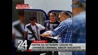 24 Oras: Hapon na miyembro umano ng Japanese criminal group, nasakote
