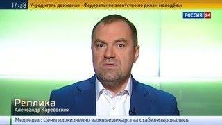 США целятся в Россию из нефтяной базуки. Реплика Александра Кареевского