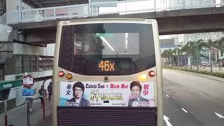Hong Kong Bus NWFB 5607 @ 985 新世界第一巴士 Alexander Dennis Enviro500 MMC 美田 銅鑼灣
