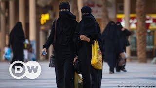 Erkek boyunduruğundaki Suudi kadınların özgürlük hayali - DW Türkçe