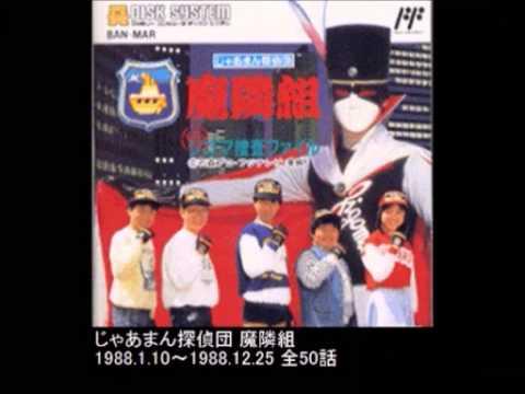 東映歴代特撮OP集【1980年代】