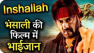 Inshallah | 101 Interesting Facts | Salman Khan | Sanjay Leela Bhansali |Deepika Padukone