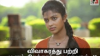Amala Paul Open Talk About Her Divorce