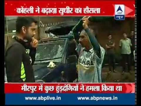 Indian cricket team encouraged Sudhir Gautam's spirits