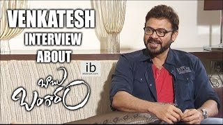 venkatesh-interview-about-babu-bangaram