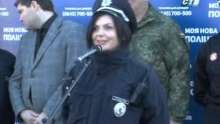 Набор в новую полицию в Северодонецке