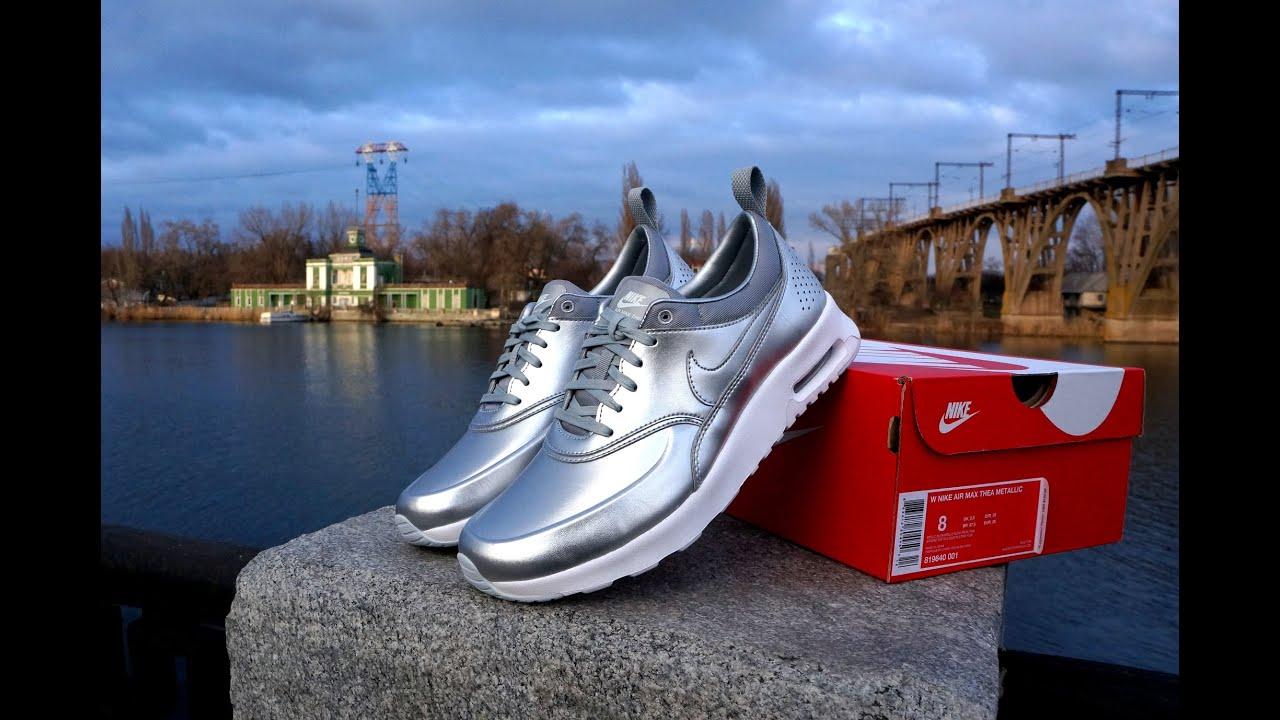 Nike Metallic Air Max Thea Se Sneaker Bronze Musée des