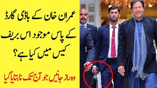 What Is Inside Prime Minister Of Pakistan Imran Khan's Bodyguard's Briefcase