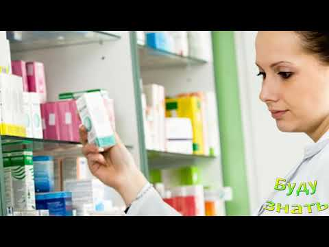 В чем различие: провизор или фармацевт ? Кто  работает а Аптеке...
