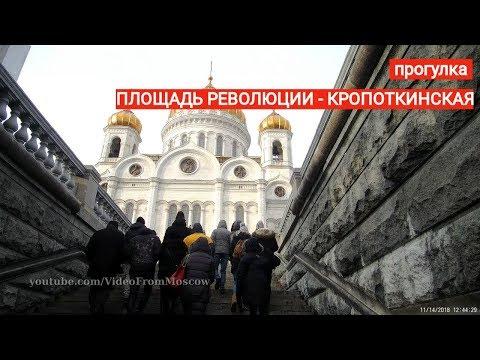 Как добраться до манежной площади в москве на метро