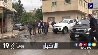 أهالي الطيبة في إربد يعانون سنويا من مداهمة مياه الامطار لمبانيهم ومحالهم - (23-11-2017)