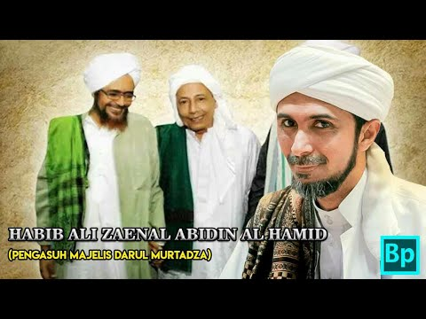 Download TEGAS... Habib Ali Menjelaskan Tentang Ahlul Bait