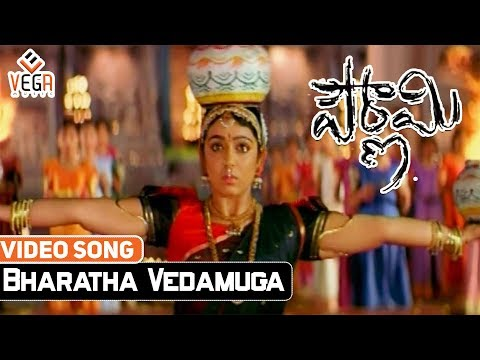 Bharatha Vedamuga |Prabhas Pournami Songs || Prabhas, Trisha, Charmi | TVNXT Music