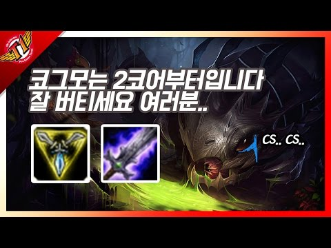 (Eng sub) Once I get full items, youre done|AD KOGMAW [ Full game ]