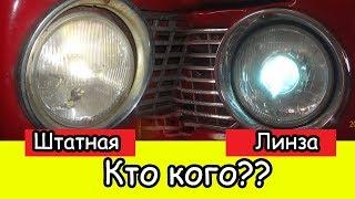 кСЕНОН В ШТАТНОЙ ФАРЕ против ЛИНЗЫ!!! ЗА что ксенонщиков П*/