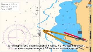 34   Обсервация   дистанция и компасные пеленг 1