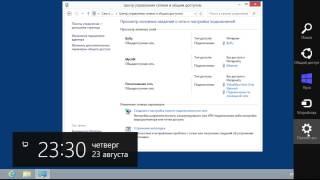 Windows 8 / 8.1. Подключение и настройка интернета(Подключение и настройка интернета в WIndows 8 и Windows 8.1., 2014-05-20T21:25:08.000Z)