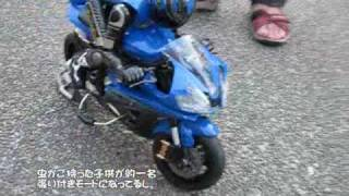 rc motor bike 1 5 scale ready to go ラジコンバイク