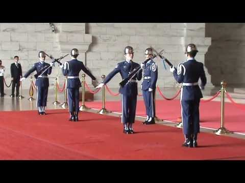 Changing of the Guard at Chiang Kai-shek Memorial Hall