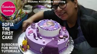 Princess Sofia the first: Cake