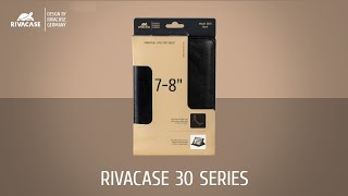 RIVACASE 30 series (3003, 3004, 3007, 3009)